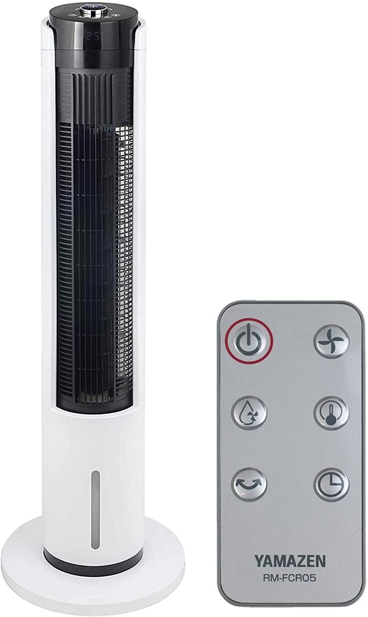 山善(YAMAZEN) 冷風扇 FCR-BWG40の商品画像