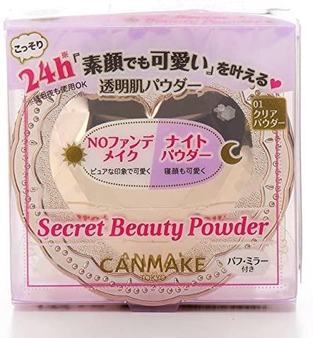 CANMAKE(キャンメイク)シークレットビューティーパウダーの商品画像6