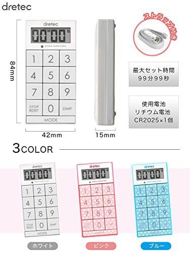 dretec(ドリテック) スリムキューブ T-520の商品画像7