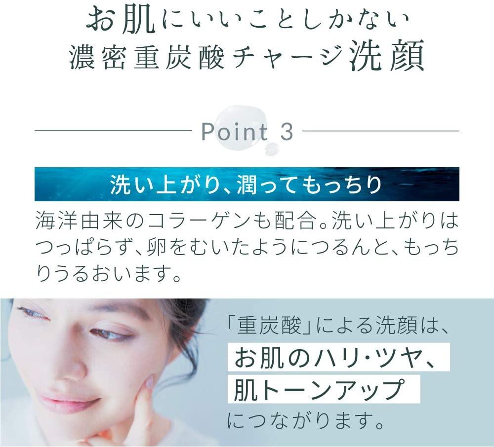 BARTH(バース) 中性重炭酸洗顔パウダーの商品画像5