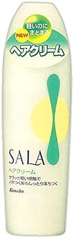 SALA(サラ) ヘアクリームR