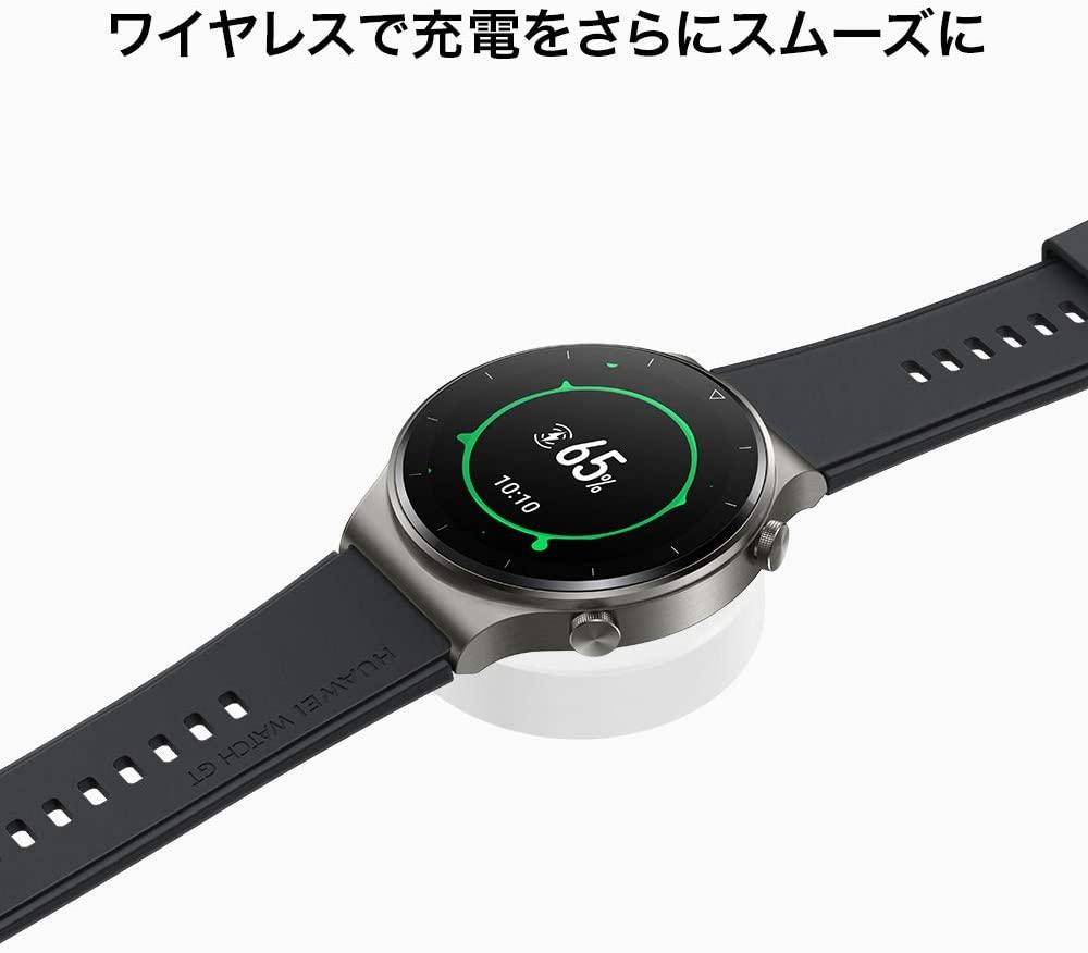 Huawei(ファーウェイ) HUAWEI WATCH GT 2 Pro VID-B19の商品画像6