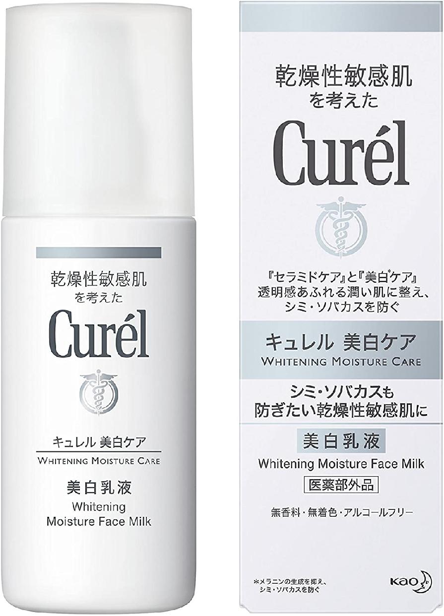 Curél(キュレル) 美白ケア 乳液の商品画像6