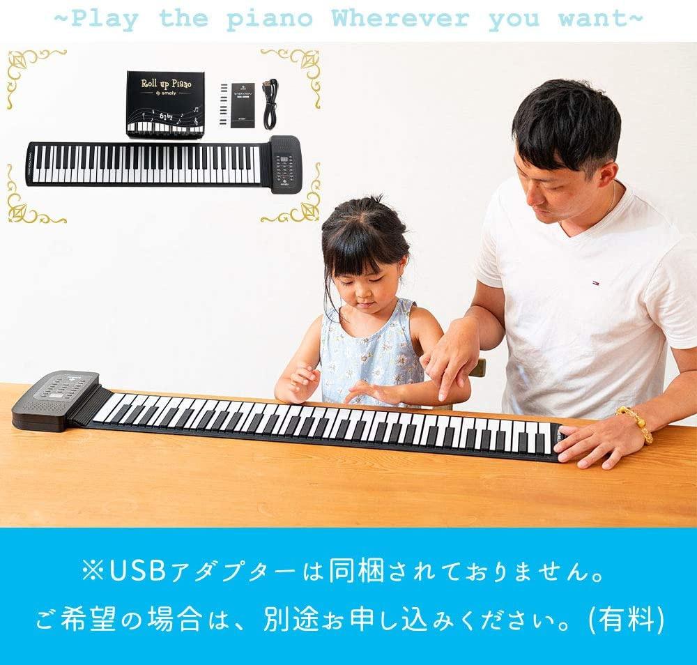 SMALY(スマリー) ロールアップピアノ 61鍵盤 SMALY-PIANO-61の商品画像8