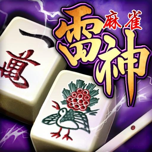 Ateam(エイチーム) 麻雀 雷神 -Rising-の商品画像