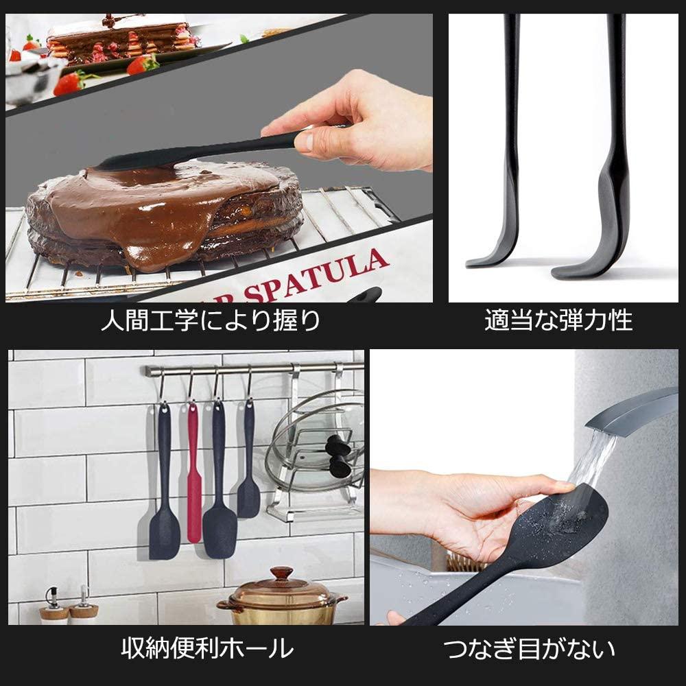 BESTMADE キッチンツール 3本セットの商品画像4