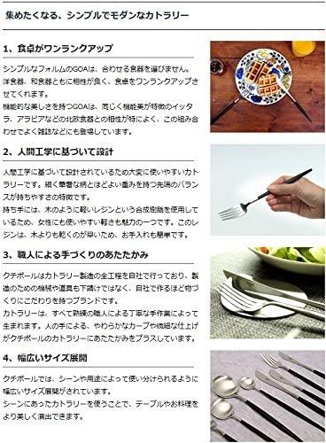 Cutipol(クチポール) ムーン マットブラック デザートフォーク CT-MO-07-BLFの商品画像8