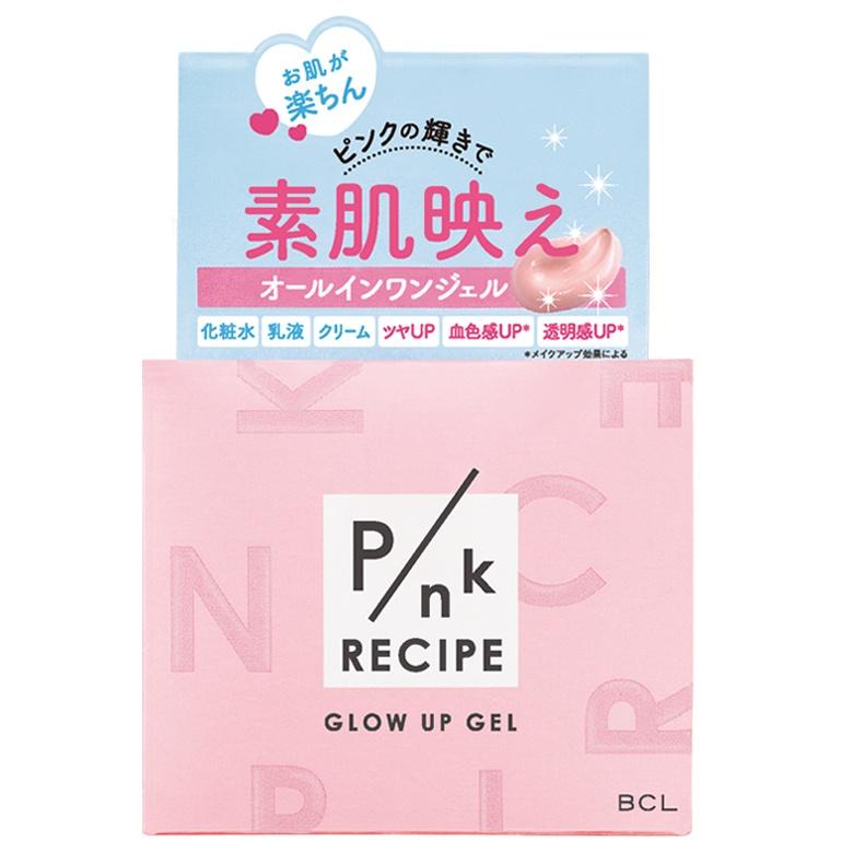 PINK RECIPE(ピンクレシピ)グロウアップジェル