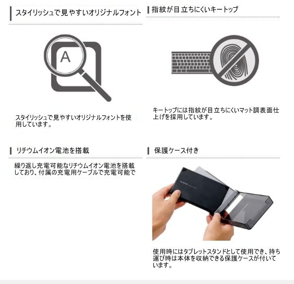 ELECOM(エレコム) ワイヤレスBluetoothキーボード TK-FLP01BKの商品画像10