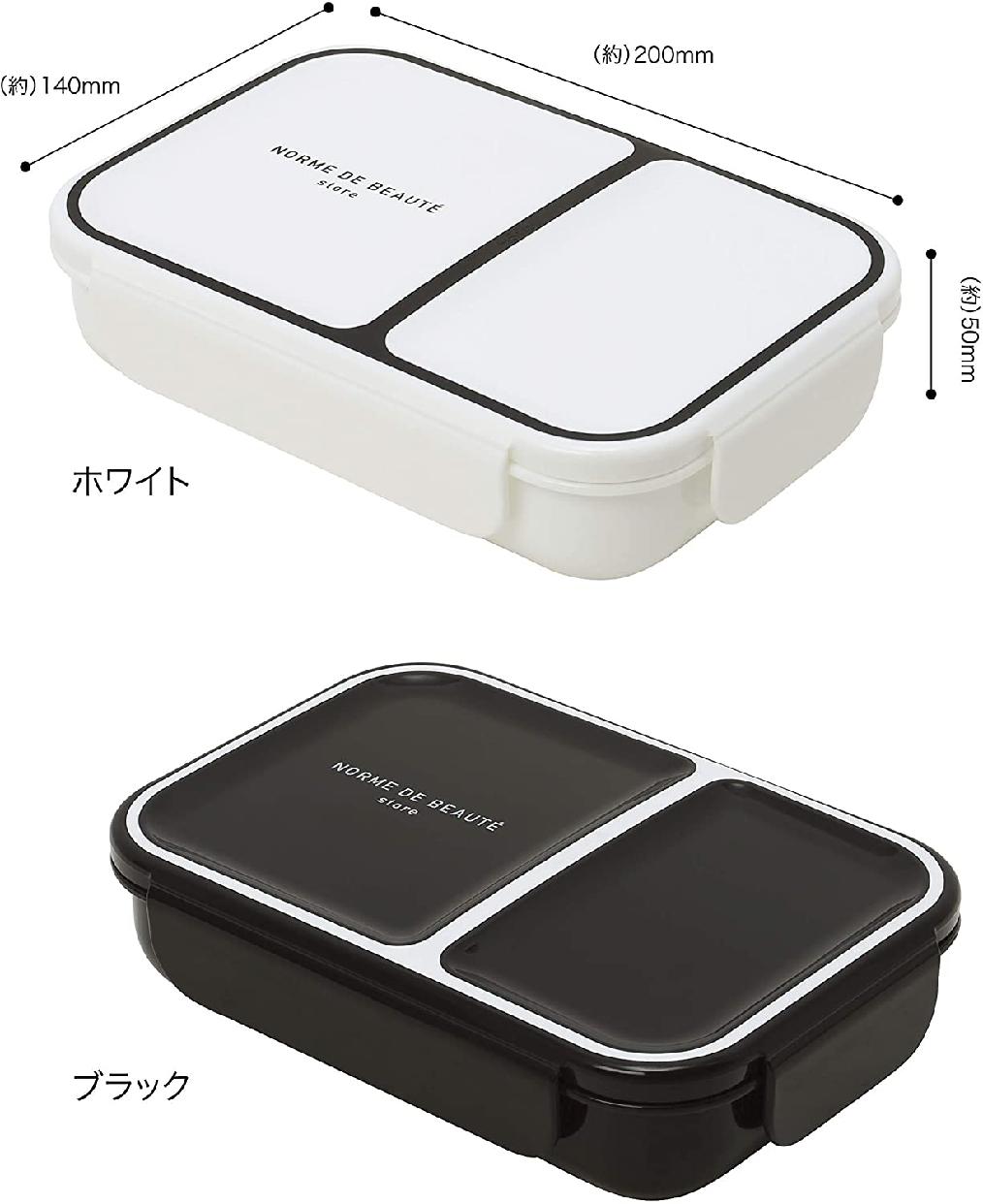 CB JAPAN(シービージャパン) NORME DE BEAUTE ランチボックス700の商品画像6
