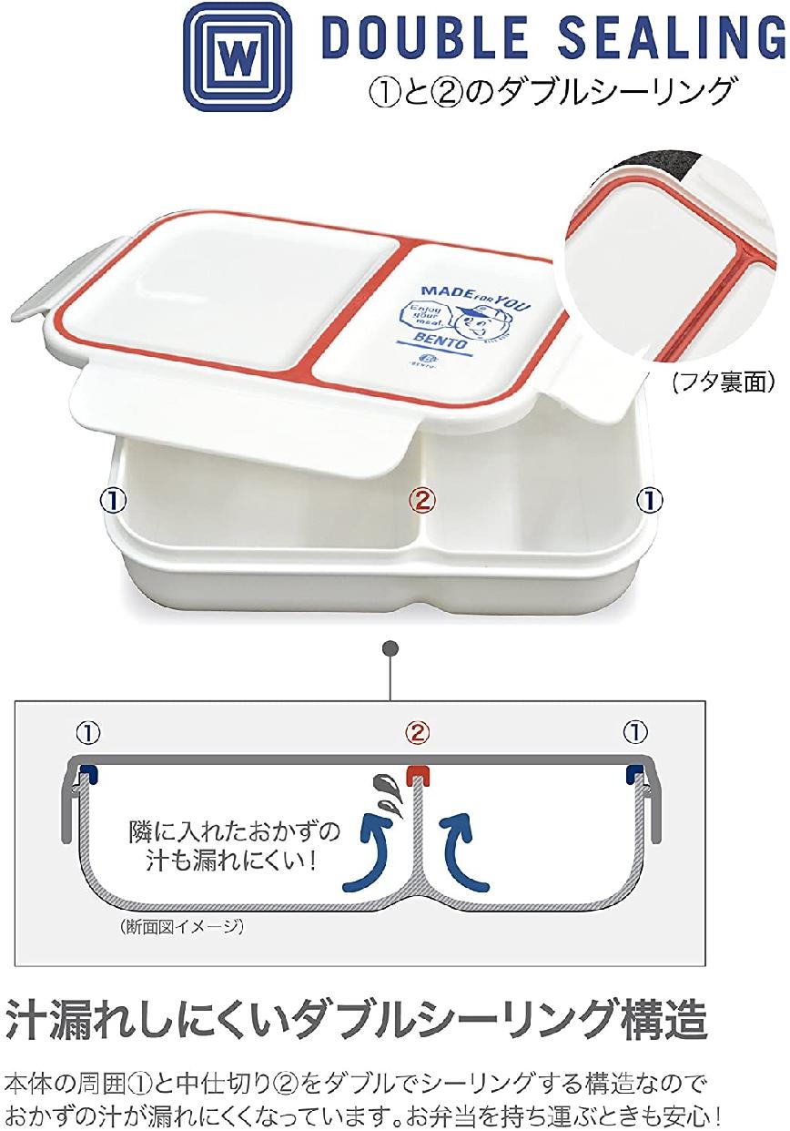 CB JAPAN(シービージャパン) 汁漏れしにくい弁当箱 ライスボーイの商品画像3
