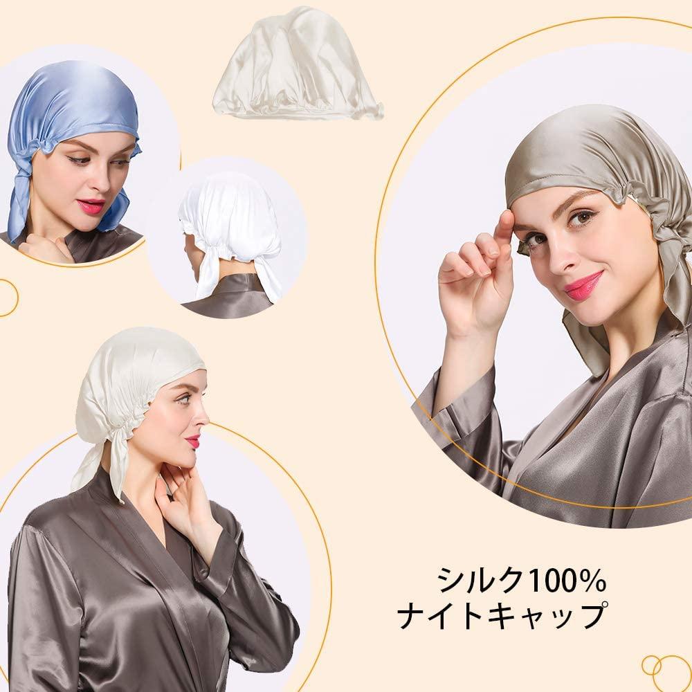 Lilysilk(リリーシルク) 19匁天然シルク100%ナイトキャップ 韓国風の商品画像4