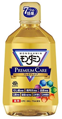 MONDAHMIN(モンダミン) プレミアムケアの商品画像
