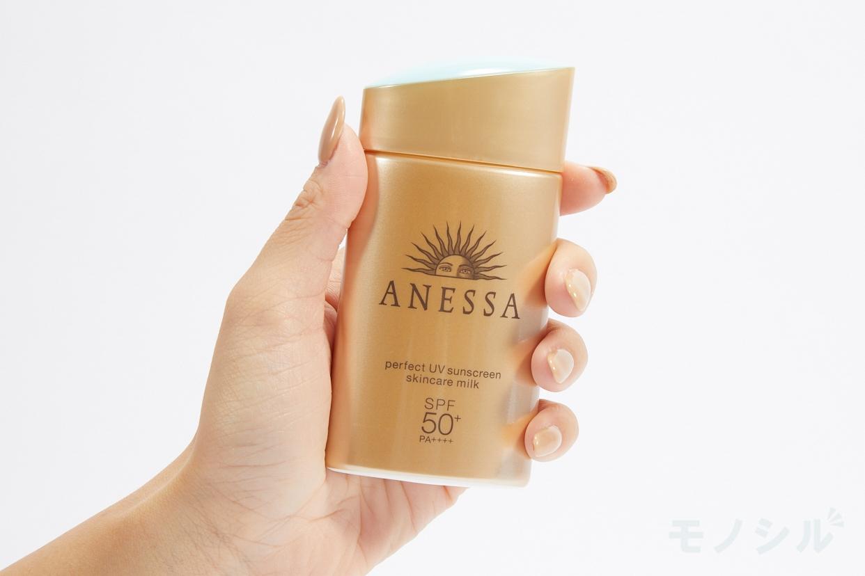 ANESSA(アネッサ)パーフェクトUV スキンケアミルク aの商品中身(個包装のパッケージ)