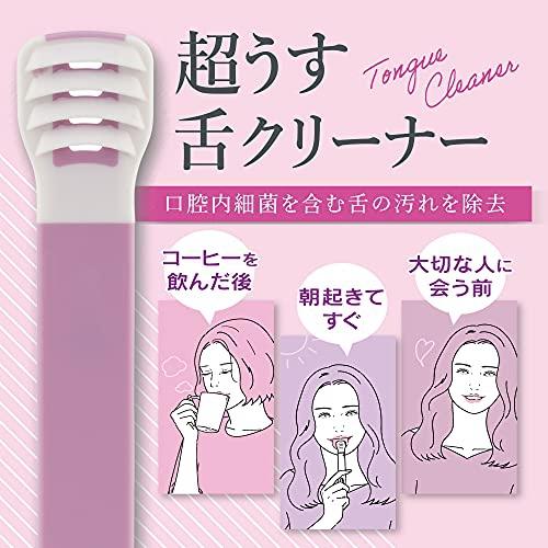 ZETTOC STYLE(ゼトックスタイル) 舌クリーナーの商品画像6