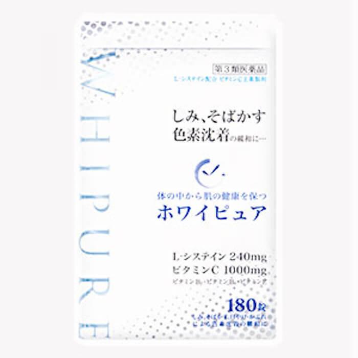 WHIPURE(ホワイピュア) シミ用飲み薬の商品画像