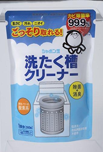 シャボン玉石けん(しゃぼんだませっけん)洗たく槽クリーナー