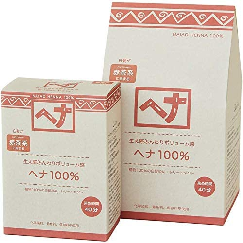 naiad(ナイアード)ヘナ100%の商品画像11