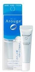 Arouge(アルージェ) トータルモイストベール リップエッセンスの商品画像2