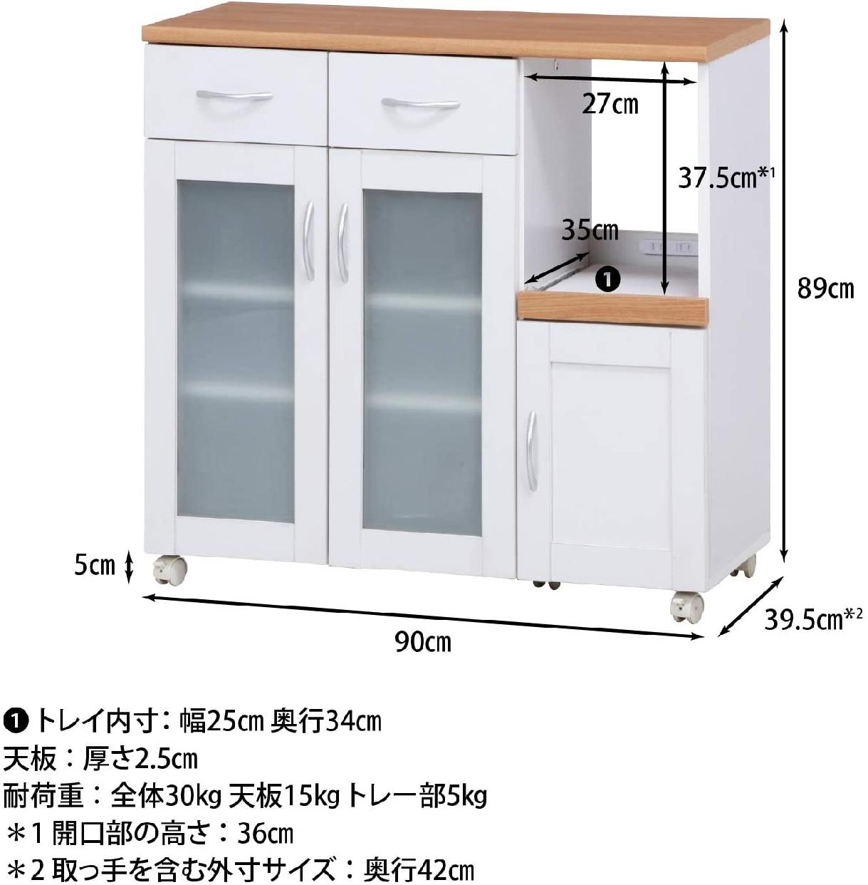 Sage(サージュ)キッチンカウンター 96819 幅90cmの商品画像4