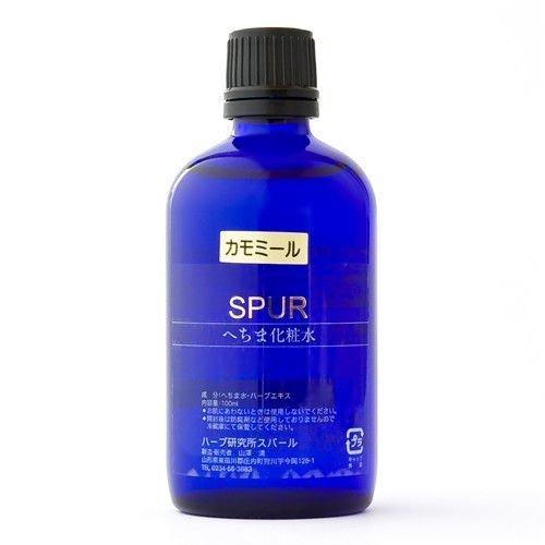 ハーブ研究所スパール へちま化粧水 カモミールの商品画像