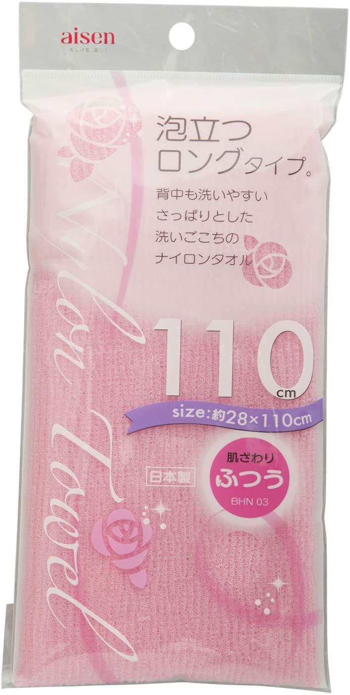 aisen(アイセン)ナイロンタオル110cm ふつうの商品画像