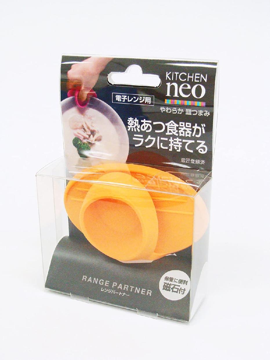KITCHEN neo(キッチンネオ) レンジパートナー 皿つまみ オレンジの商品画像2