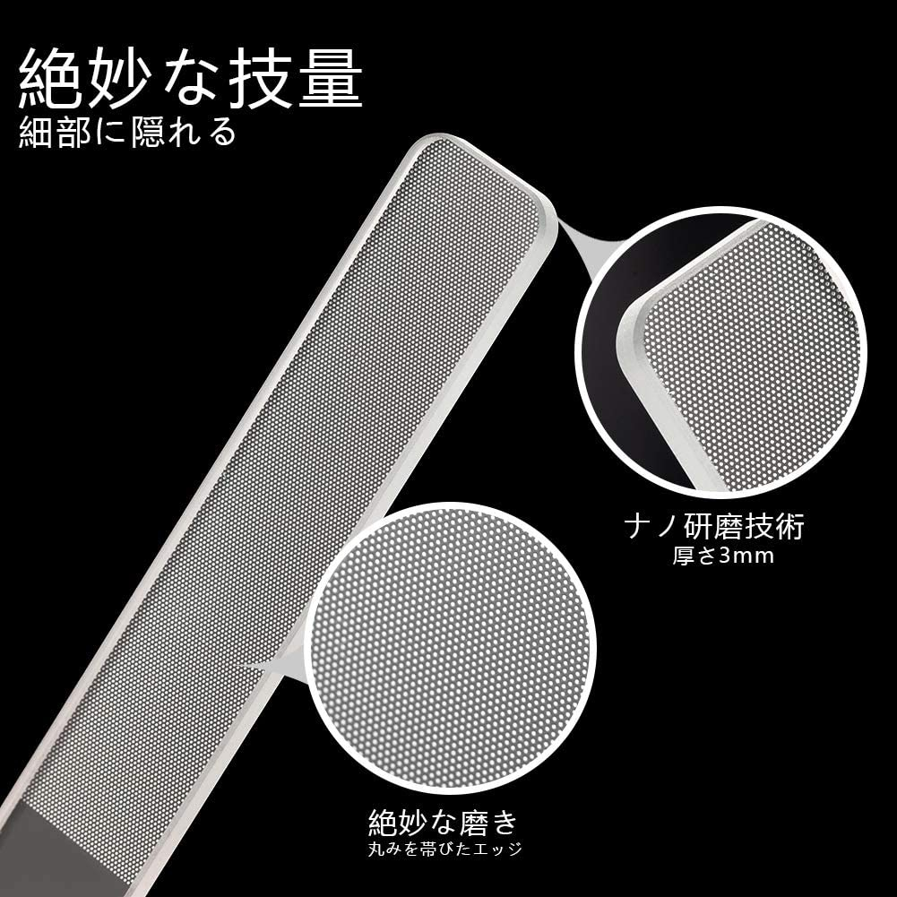 genyin(ゲンイン) 爪やすり 爪磨き ガラス製の商品画像4