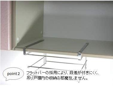 RS Hanger Studio(アールエスハンガースタジオ) 吊り戸棚用 まな板2枚スタンドの商品画像5