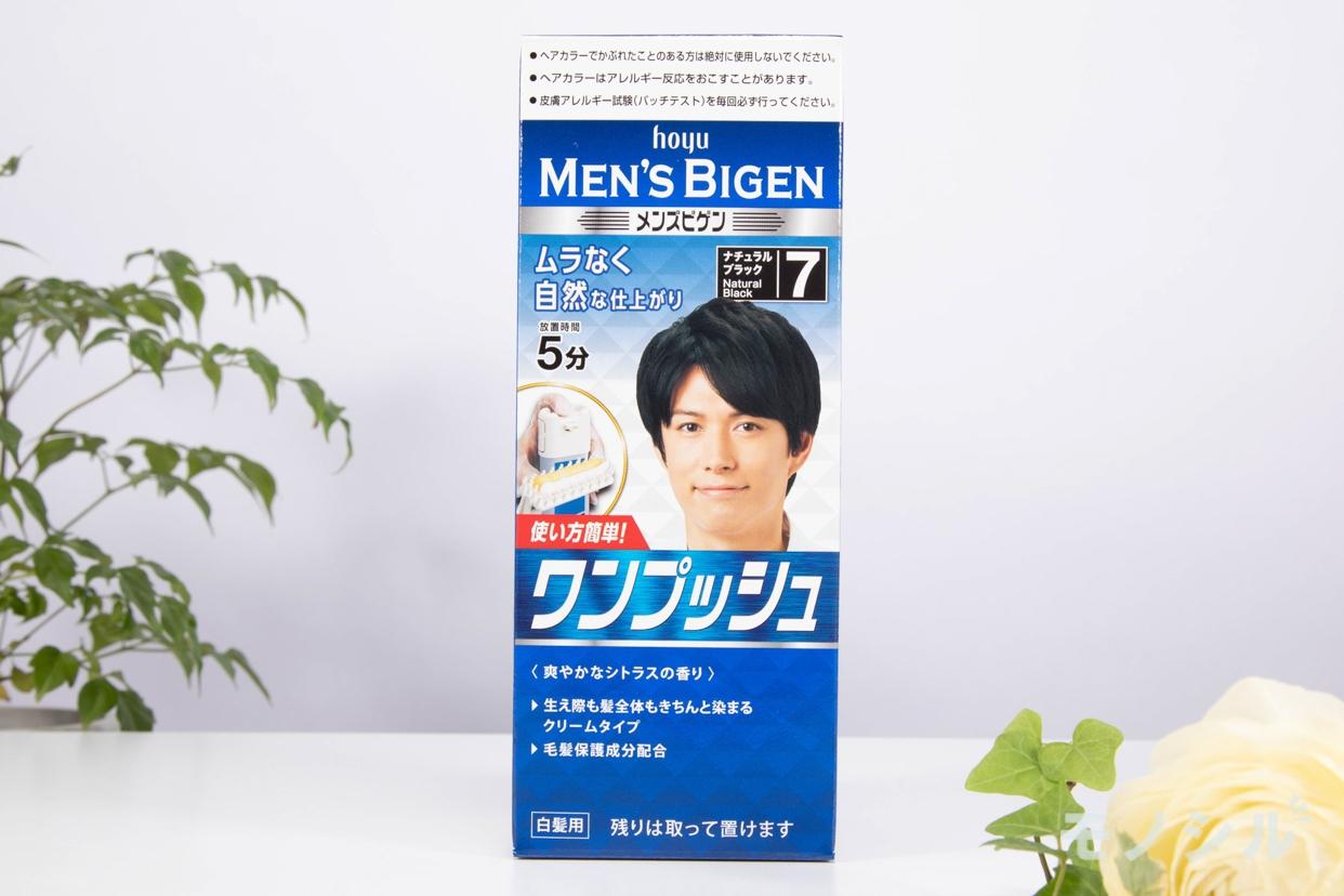 白髪染めおすすめ商品:Men's Bigen(メンズビゲン) ワンプッシュ