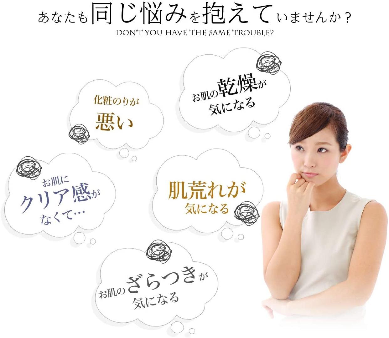 麗白 ハトムギ化粧水の商品画像4