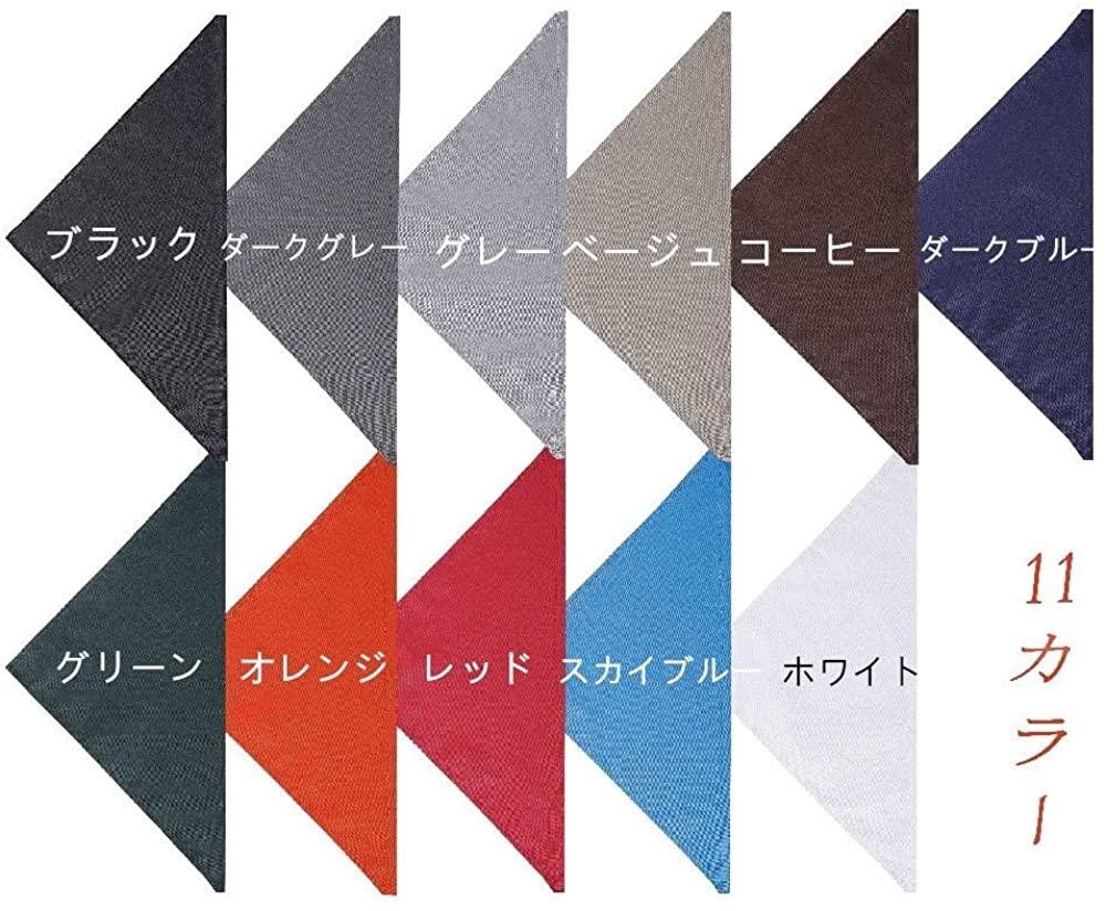 WOOMOON花月(WOOMOON) 三角巾の商品画像5