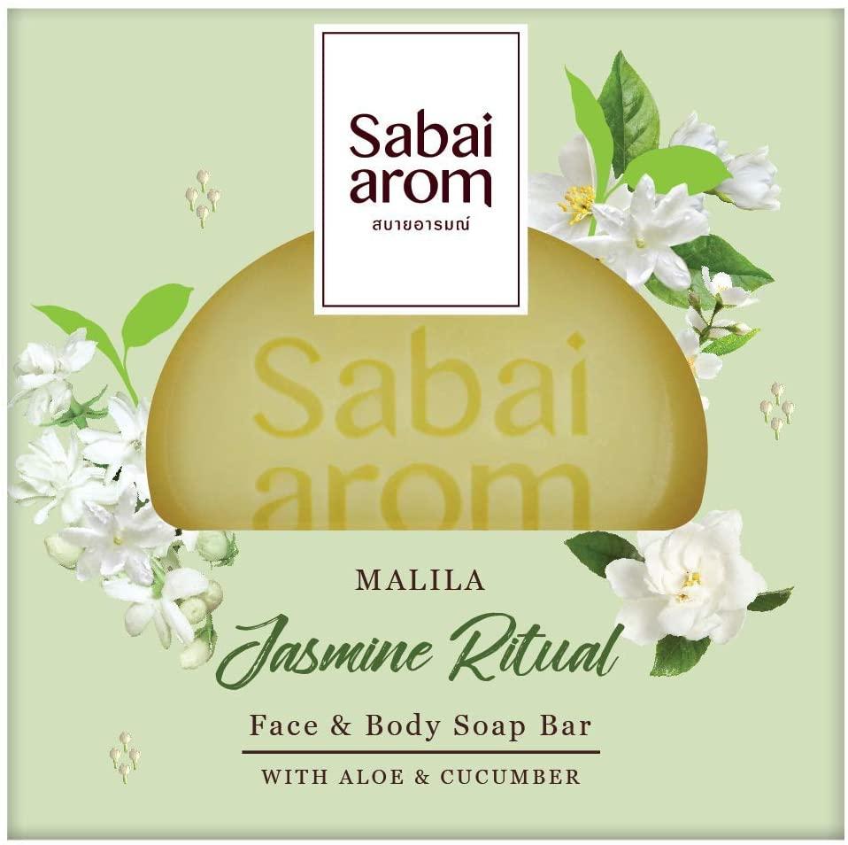 Sabai arom(サバイアロム) フェイス&ボディソープバー