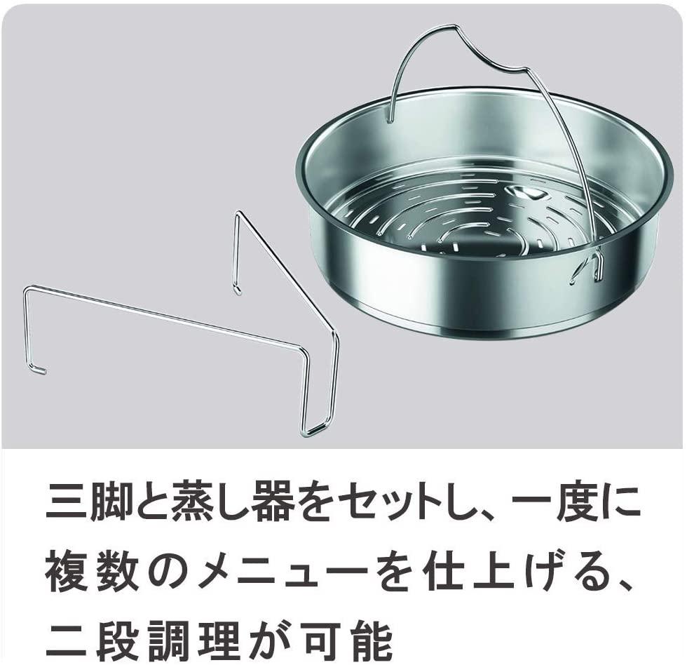 Fissler(フィスラー) 圧力鍋 ビタクイック プラスの商品画像7