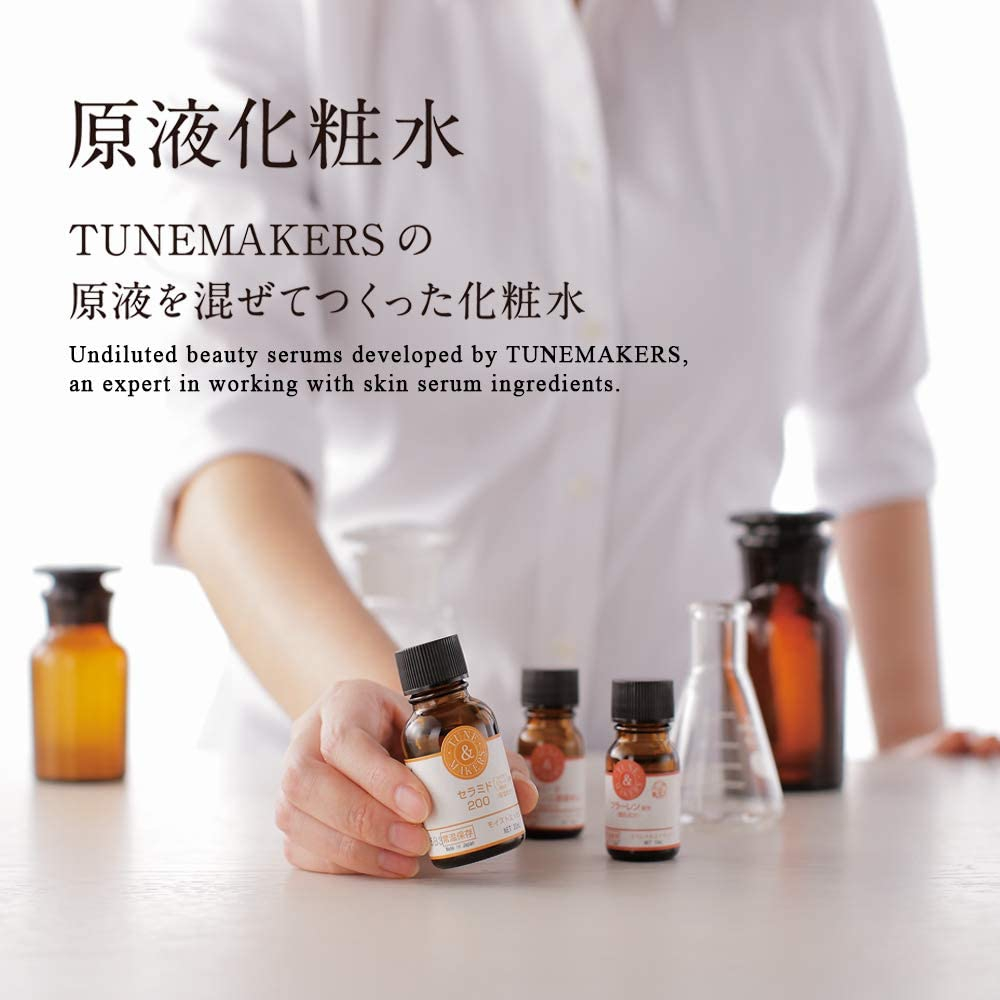 TUNEMAKERS(チューンメーカーズ) 原液保湿水 しっとり用の商品画像10