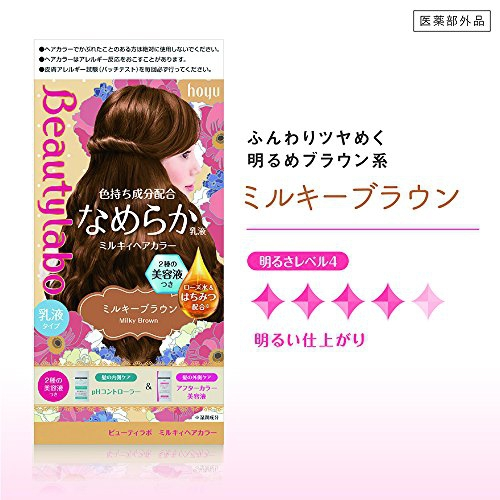 Beautylabo(ビューティラボ) ミルキィヘアカラーの商品画像2