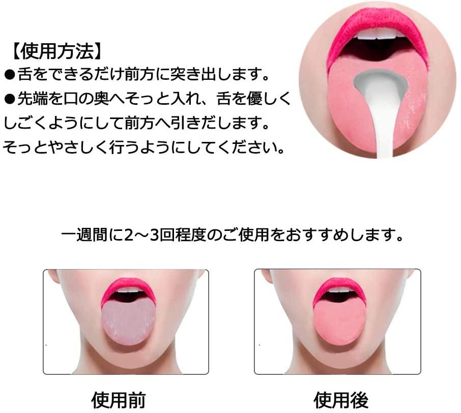 IKOTE(イコテ) 舌クリーナーの商品画像3
