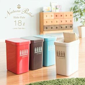 COCOTERIOR(ココテリア) ゴミ箱 ふた付き