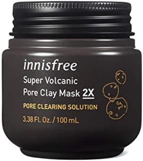 innisfree(イニスフリー) スーパーヴォルカニック ポア クレイマスク 2Xの商品画像4