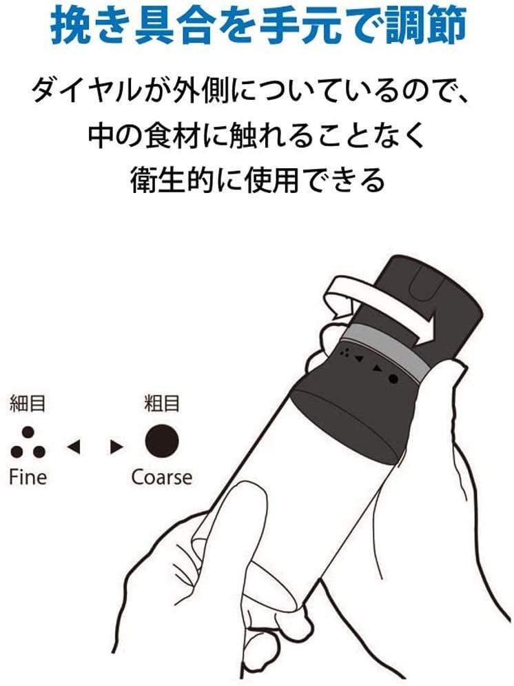 iwaki(イワキ)ミル 岩塩・スパイスの商品画像2