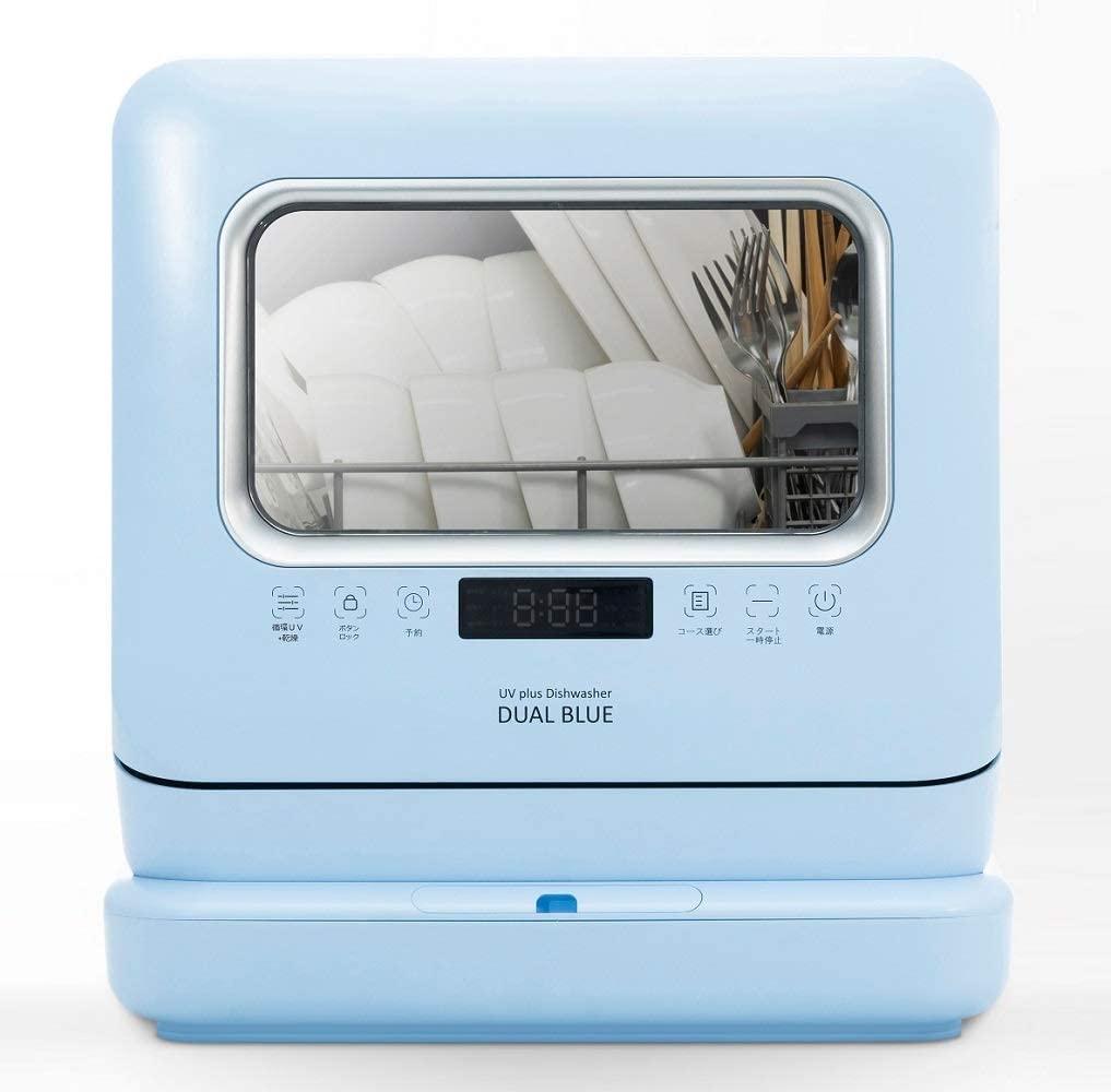 MYC(エムワイシー) 食器洗い乾燥機(DUAL BLUE)の商品画像