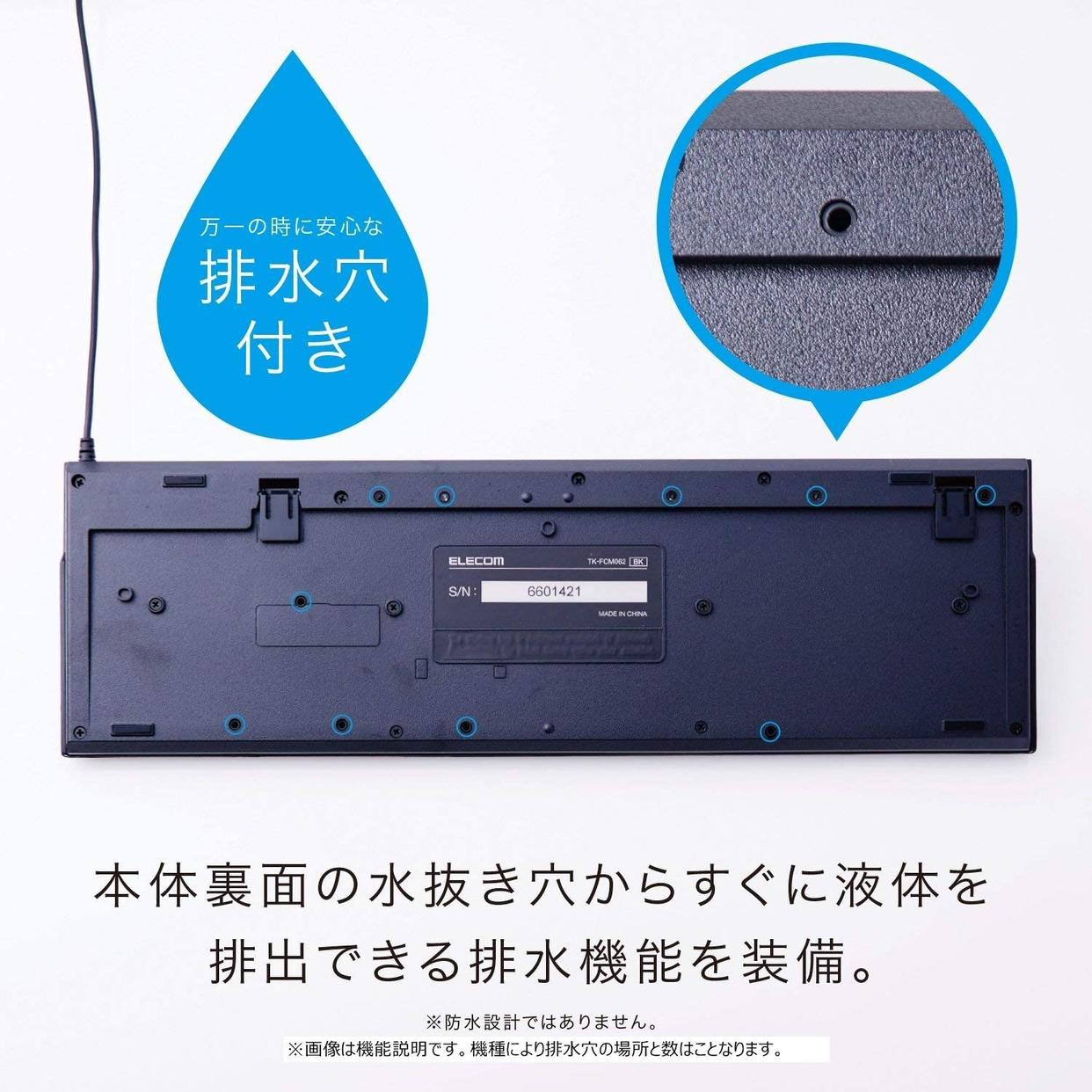 ELECOM(エレコム) ワイヤレスフルキーボード&マウス TK-FDM063BKの商品画像9