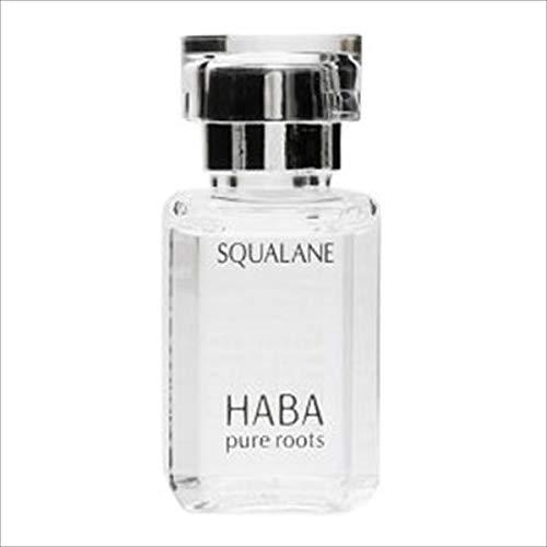 ハーバー研究所(HABA) 高品位「スクワラン」