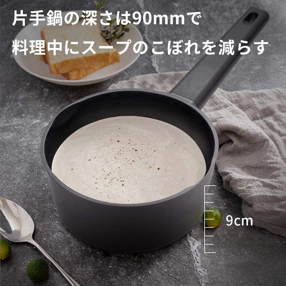 SKY LIGHT(スカイライト)片手鍋 18cm ミルクパンの商品画像6