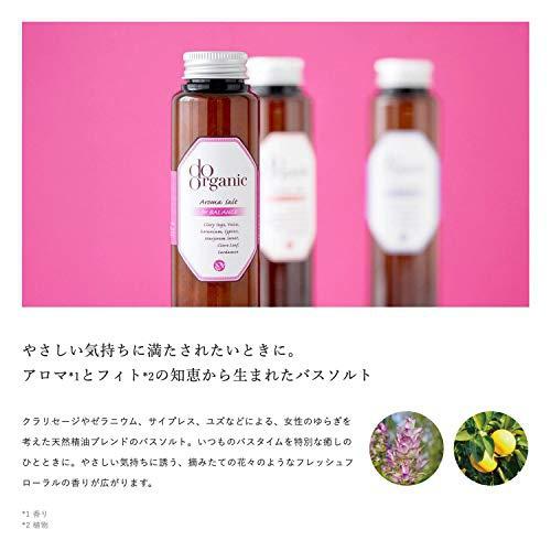 do organic(ドゥーオーガニック) アロマソルト フォーバランスの商品画像2