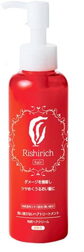 Rishirich(リシリッチ)利尻ヘアクリームの商品画像7