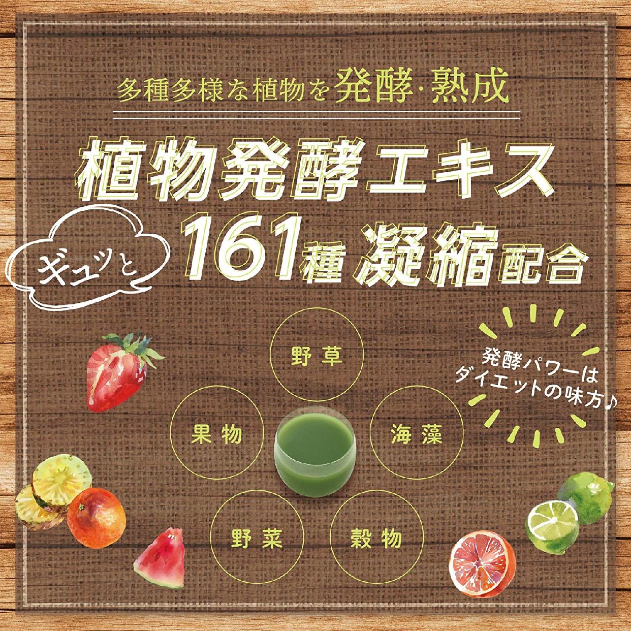 Re:fata(リファータ)フルーツと野菜のおいしい青汁の商品画像7