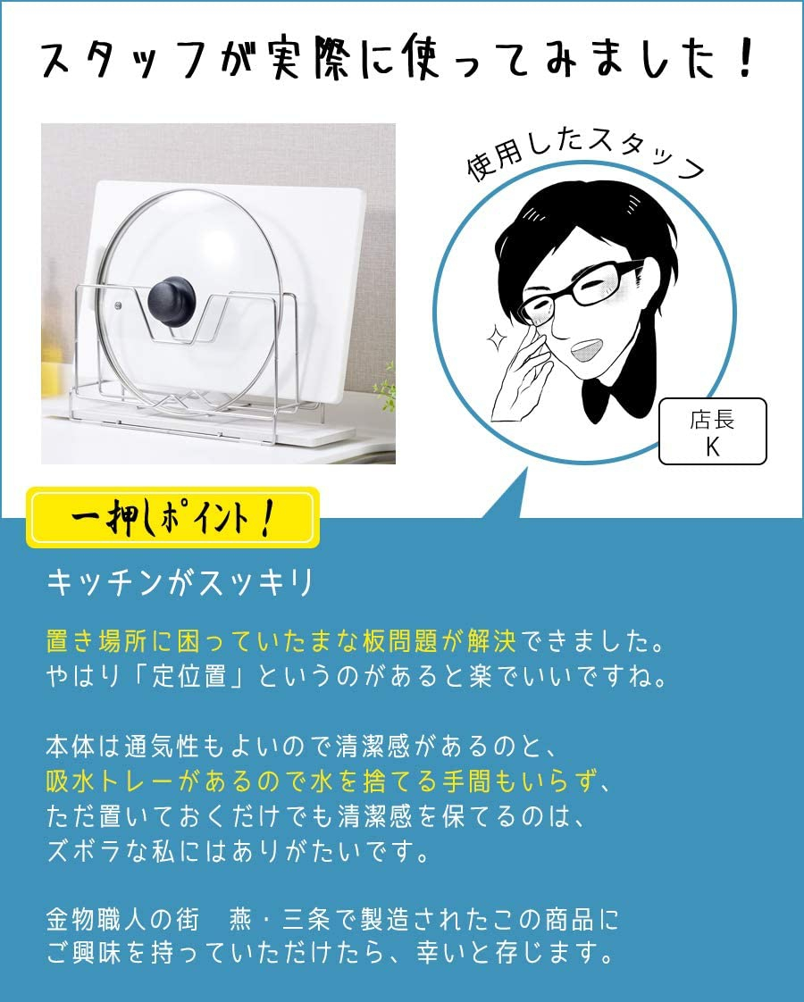 be worth style(ビーワーススタイル) KAWAKI まな板スタンドの商品画像8