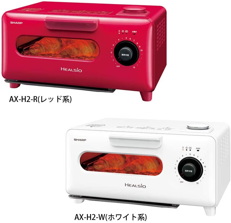 SHARP(シャープ) ウォーターオーブン専用機AX-H2の商品画像2