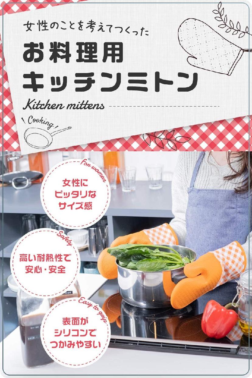 SATIA(サティア) 鍋つかみ オレンジの商品画像7